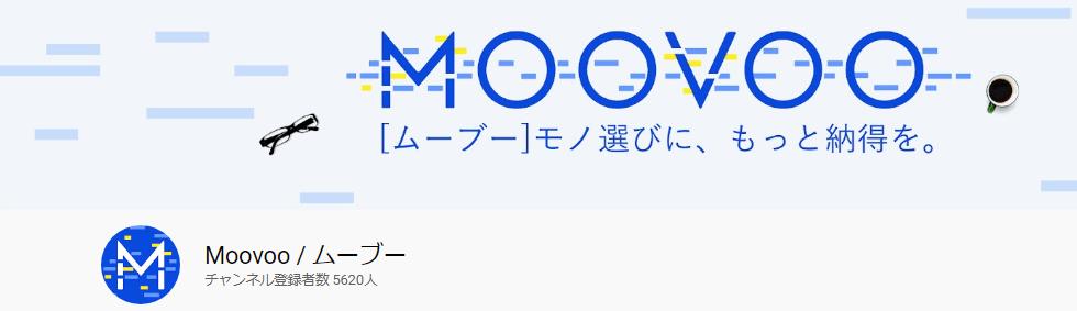 Moovoo