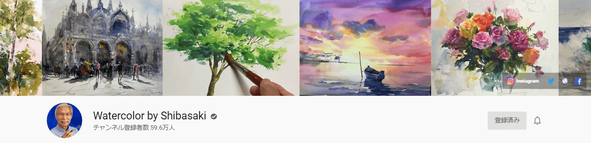 Watercolor by Shibasaki