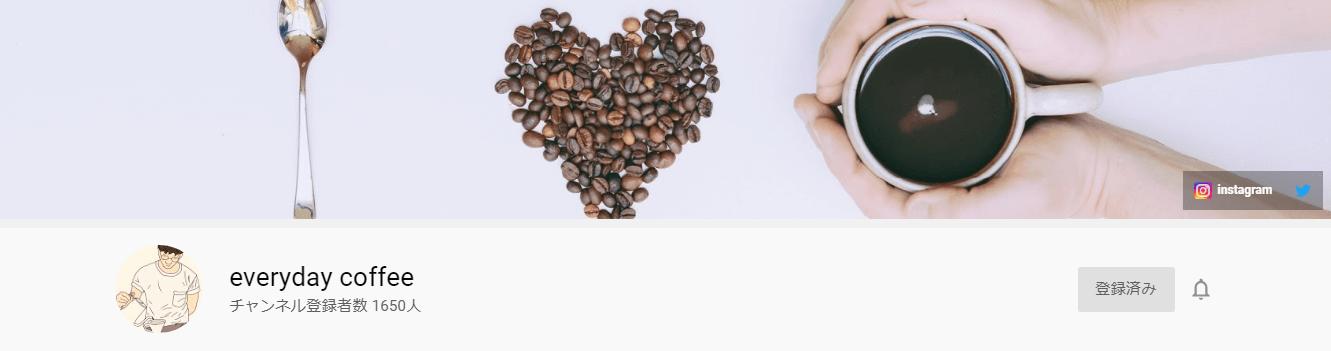 everyday coffee