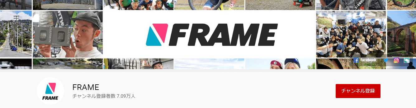 FRAMEサムネイル