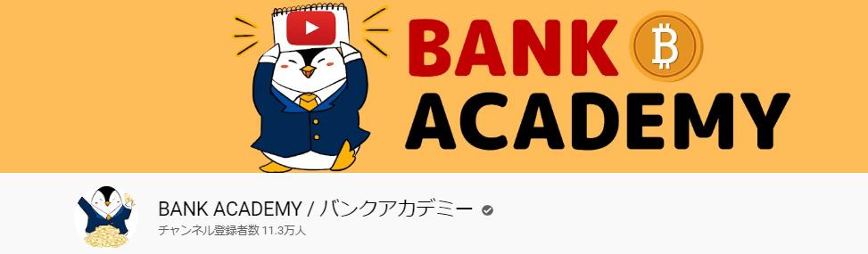 BANK ACADEMY
