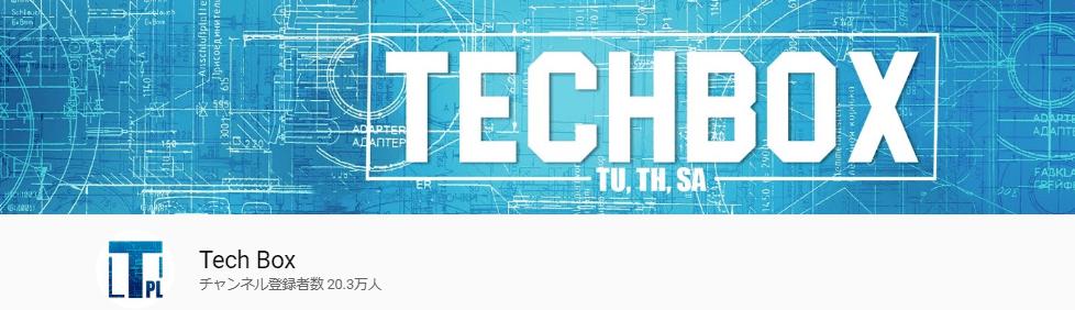 Techbox